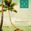 Marlon Roudette - When The Beat Drops Out (Matoma Tropical Remix)