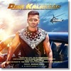 Desi Kalakaar Yo Yo Honey Singh | Honey Singh New Songs 2014