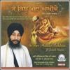 So Kio Manda Aakhiai (Bhai Surinderpal Singh Ji Khalsa, Ludhiana Wale)