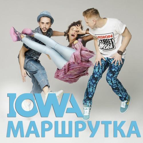 IOWA - Маршрутка