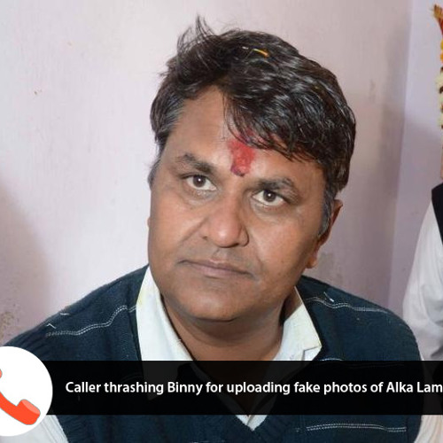 Vinod Kumar Binny thrashed on phone for posting fake photos on his facebook page