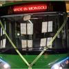 """Монгол үйлдвэр 2014/09/30 Монголын анхдагч автомашины үйлдвэрүүдийн нэг болох """"Eco bus"""" үйлдвэр"""