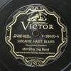 "Hattie Hart ""Cocaine Habit Blues"""