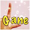 Prettiest Friend (Jason Mraz) cover - Glane
