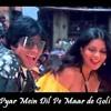 Pyar Mein Dil Pe Maar De Goli Dcover By Vaishali(USA) N S Fernandes (India - Goa)