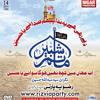 Rizvia Party Album 14 (2014). Haey Maa dhondhti hay.