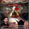4 Qasim Ja Sehra (Sindhi)