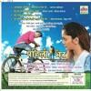 Halu Halu Varyachi Pahili Bhet Marathi Movie Mp3