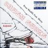 Kruz Khalifa - CRUSH SUCKS (Explicit) Ft. Shrey  || New Song || Hindi Rap
