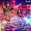 Pyar Main Dil Pe Maar De Goli (SN Style) - DJ SN