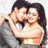 Majhe Tujhe Naate from Film Ishq Wala Love!