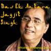 01 - Hoshwalon Ko Khabar Kya - Whistled By Manoj Karam