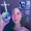 チェスマスター - 'SONY™  TV 1987' [Mix]