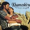 Khamoshiyan song | Ninad Bhat unplugged version | Gurmeet Choudhary, Ali Fazal