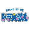 Cover - OST. Stand By Me Doraemon (versi Bhs. Indonesia)