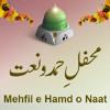 06:Hafiz Abdul Qadir - ''Meri Maa Kitni Pyari Hai'' - میری ماں کتین پیاری ہے