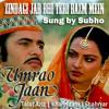 Zindagi Jab Bhi Teri Bazm Mein - by Subho