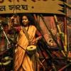 Parvathy Baul : Live at Gobordanga Lok Utsav'15