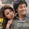 - - -Jaalma -  - Resham Filili - New Nepali Movie Song