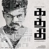 Kaththi - BGM Jukebox - 100 Days Celebration - Anirudh