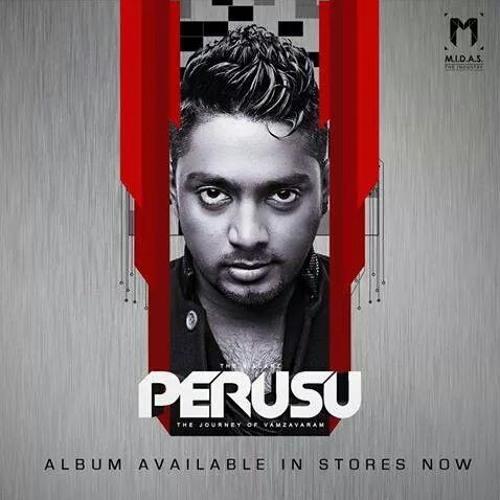 Bala and peru downloads