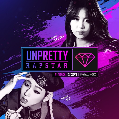 [Unpretty Rapstar #1] Yuk Ji Dam - 밤샜지 (Stayed Up All Night)(Prod. By ZICO) by wraisha - Hear the world's sounds