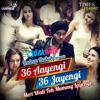36 AAYENGI 36 JAYENGI MERI WALI TO MUMMY LAYENGI – INDEEP BAKSHI & SONY B. - 2015