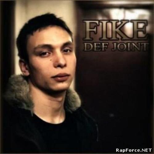 Fike  jambazi - время, скачать новые альбомы бесплатно, 2011, fike, jambazi, mp3, rap, rap, время
