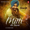 Ranjit Bawa Mittti Da Bawa Full Album (Jukebox) - 'New Punjabi Songs 2015
