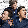 Thank You!! (Reborn) - Home Made Kazoku