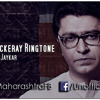 [Fourth] RAJ THACKERAY MP3 RINGTONE 4 by Pritam Jaykar