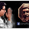 [Third] RAJ THACKERAY MP3 RINGTONE 3 by Pritam Jaykar