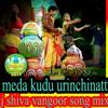 UTTI MEEDA KUDU URINCHINATTU FOLK DJ BY SHIVA VANGOOR [WWW.DJKINGSHIVA.ML]