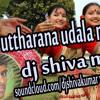 OORIKI UTHARANA UDALA MARRI EXCELENT FOLK SONG DJ MIX BY SHIVA VANGOOR[WWW.DJKINGSHIVA.ML]
