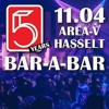 5years Bar-a-Bar Promo Set