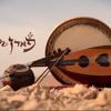 Daftar Lagu faran ensemble | orient music | anna rf mp3 (5.45 MB) on topalbums