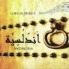 Ghada Shbeir - Mala El Kasat غادة شبير - ملا الكاسات