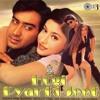 Dil Deewana Kehta Hai Ft Linka Bootleg (Demo Track) -
