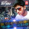 Ek Tanete Jemon Temon (Dance Mix) - DJ Binay