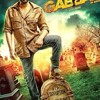 Teri Meri Kahaani Full Song Gabbar Is Back Akshay Kumar Kareena Kapoor Mp3