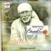 Shirdi Wale Sai Baba