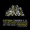 YA ZAHRA(s.a)  --   Irfan Haider 2002