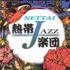 Caravan - Nettai Tropical Jazz Big Band