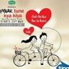Pyar Tune Kya Kiya-Title Song