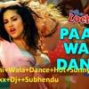 Pani+Wala+Dance+Hot+Sunny Leon