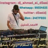 Majed Al Mohandes - Ya 7ob Ya