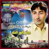 Man Tahi Talab Gara - Shah Jan Dawoodi