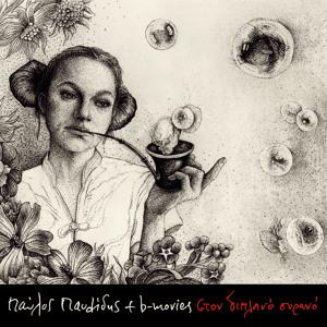 Delivorias Discography Torrent Free Download