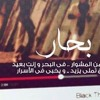 مهرجان على العجلة غناء محمد بابا
