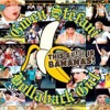 Gwen Stefani - Hollaback Girl (Fresh Til Death Bootleg)